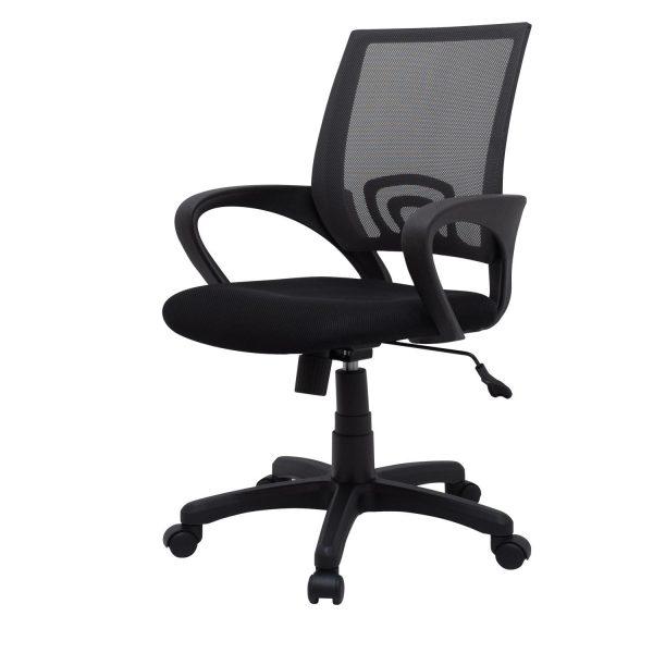 Kancelárske kreslo TREND čierne K93