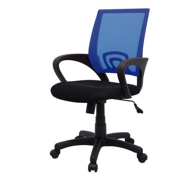 Kancelárske kreslo TREND modré K92