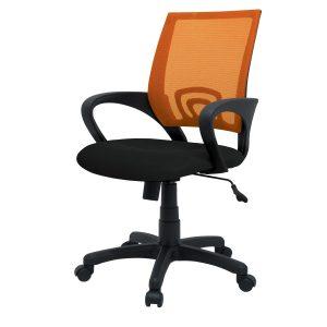 Kancelárske kreslo TREND oranžové K91