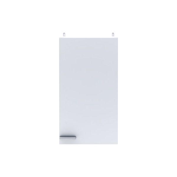 Závesná skrinka 1 dvere KORAL biela